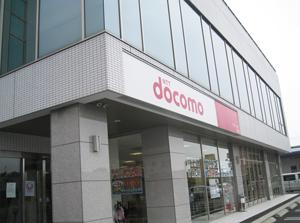 docomo_01