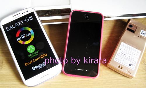ギャラクシーS3&iphone4&FOMA