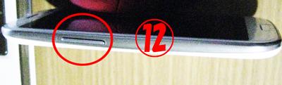 ギャラクシーS3 各部名称 サイド