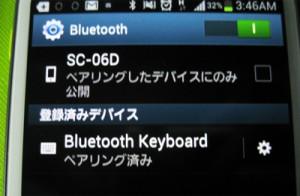 無線折りたたみキーボード05