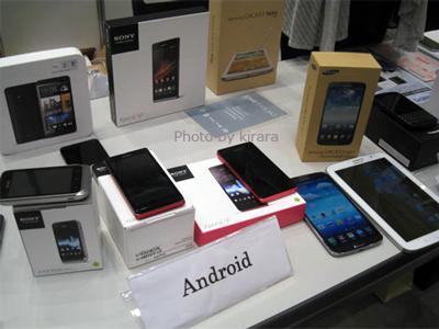 SIMフリーのスマートフォン・タブレット端末販売expansys(エクスペンシス) アンドロイド端末